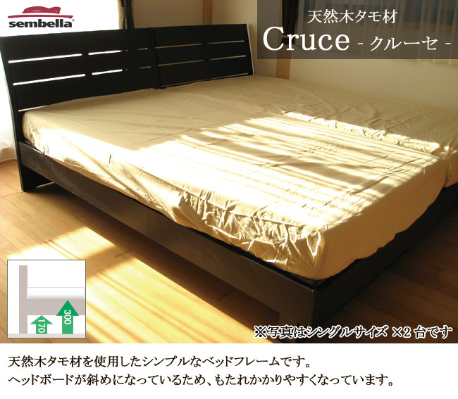 cruce01