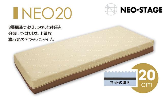 neo20-01
