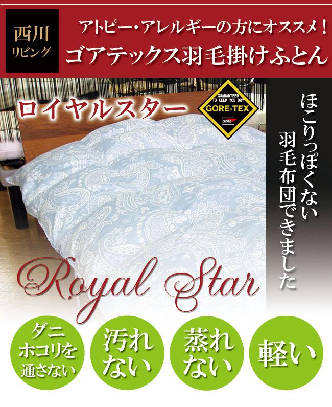royalstar01