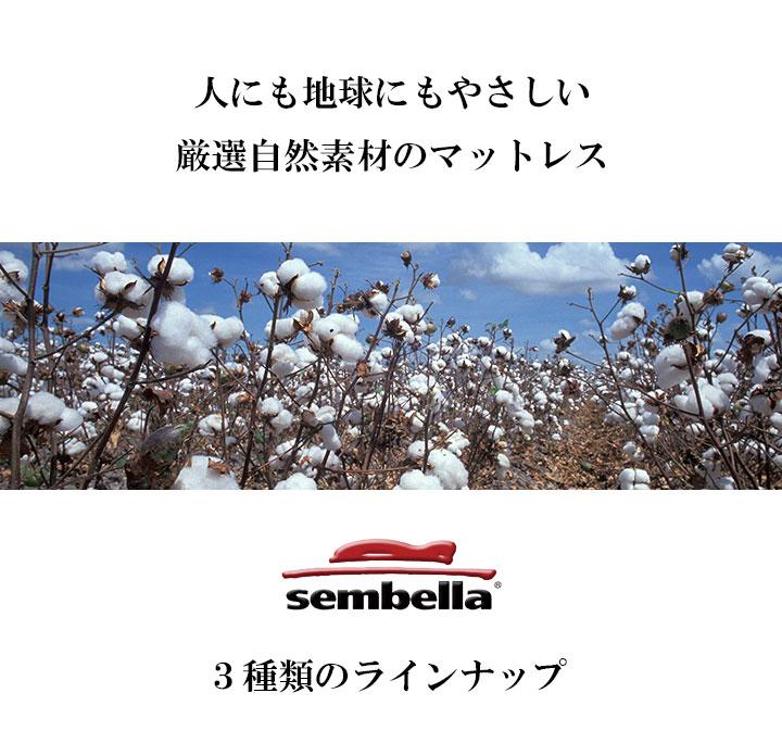 sembella01