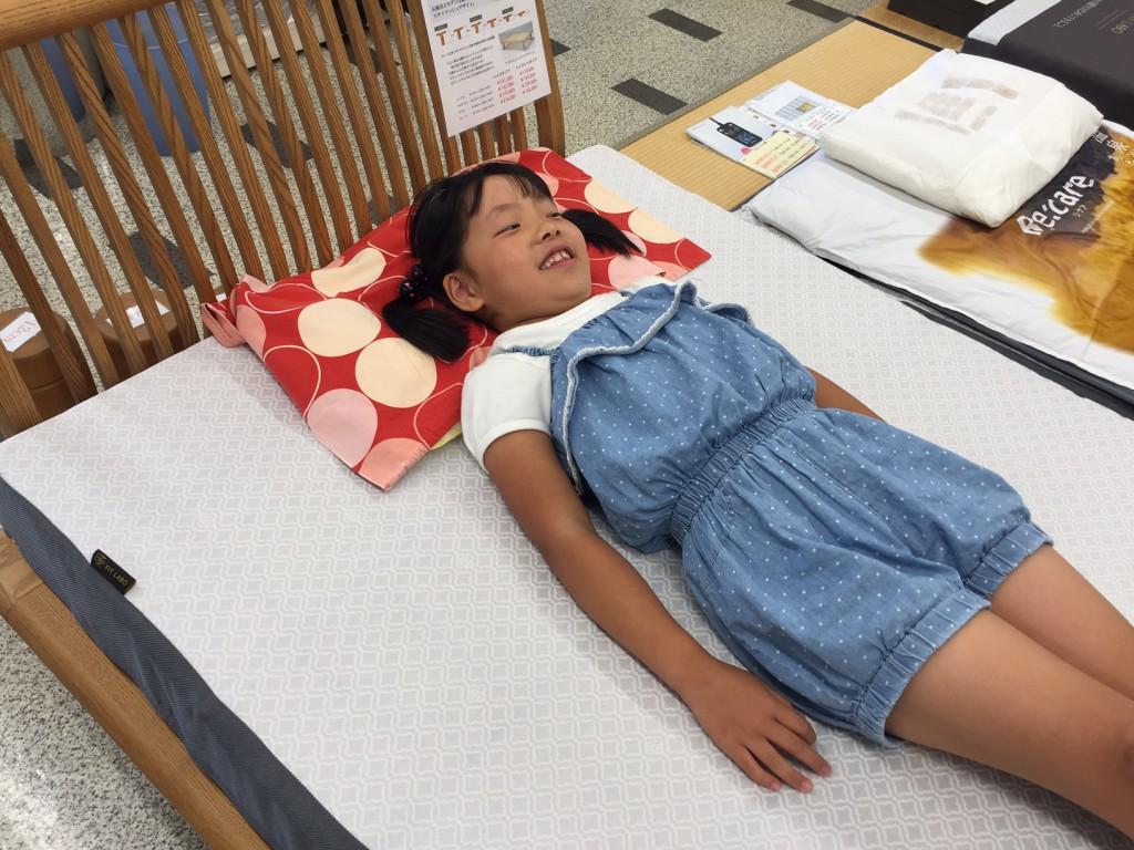 子供 枕 体験教室