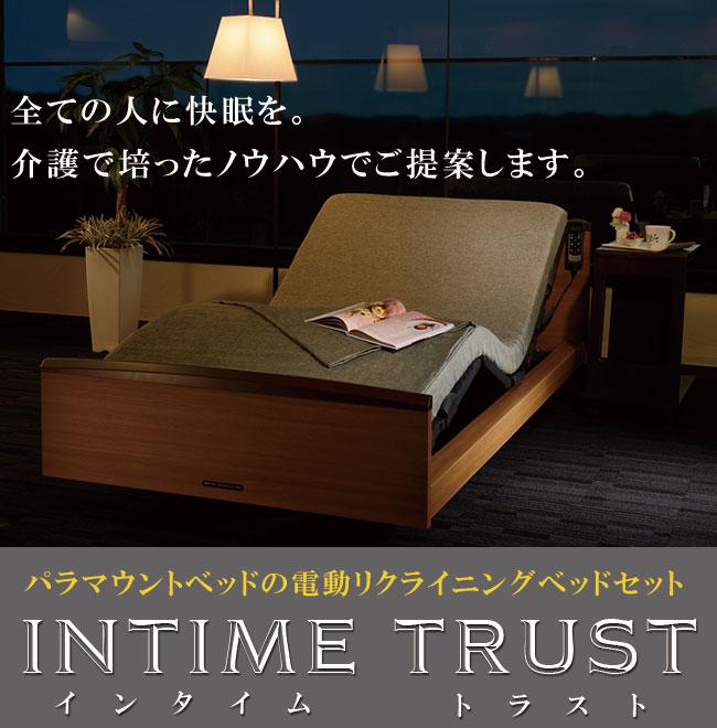 trust00