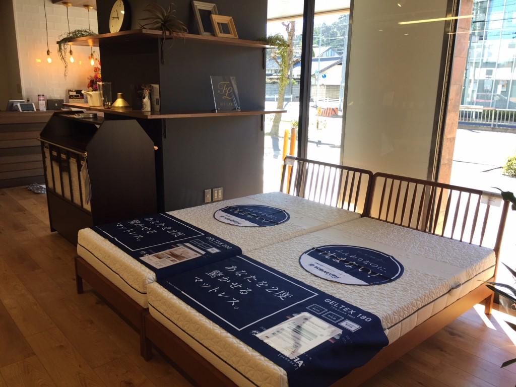 名古屋市 平針 オーダー枕