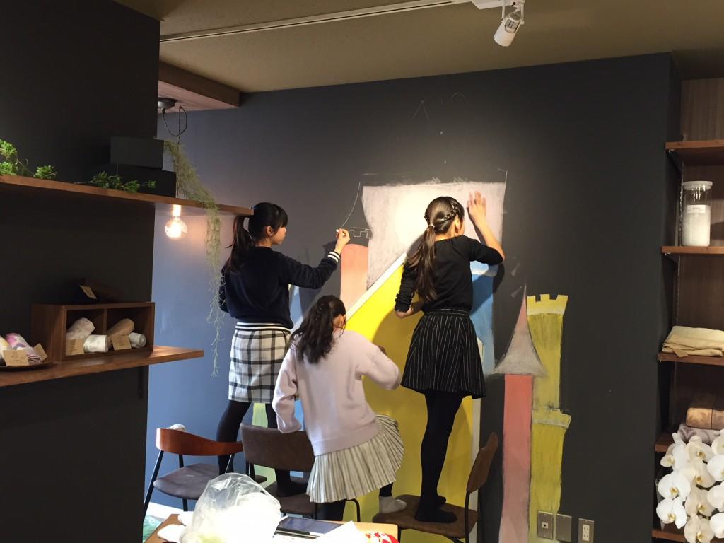 黒板アート 名古屋 平針