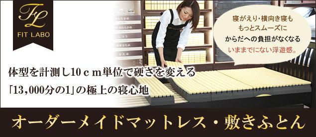 order-mat-top