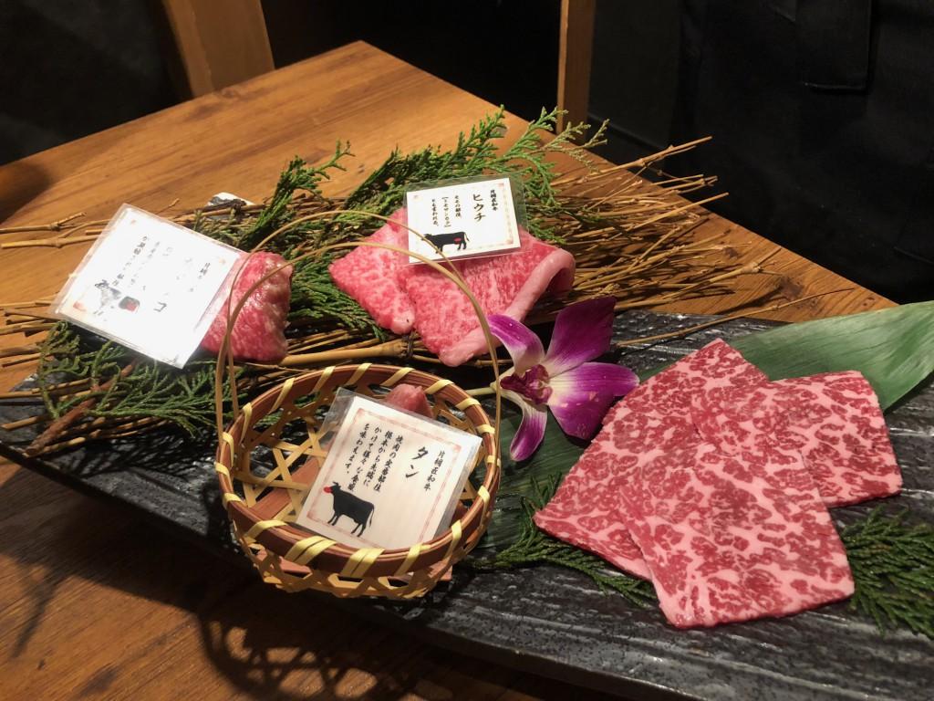 新大阪 焼肉 匠